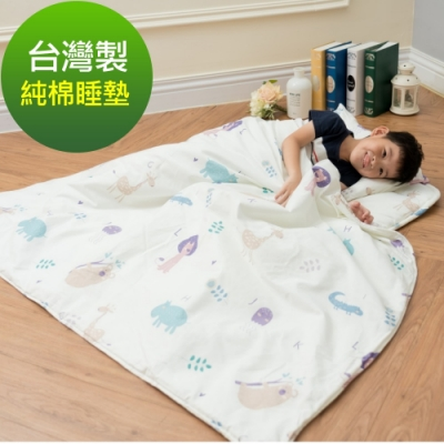 Leafbaby 台灣製幼兒園專用可機洗精梳純棉兒童睡墊三件組 熊熊班