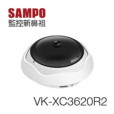 聲寶智慧全景飛碟無線網路攝影機 (VK-XC3620R2)