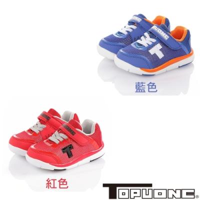 (雙11)TOPUONE童鞋 透氣抗菌防臭減壓吸震防滑鞋-紅.藍