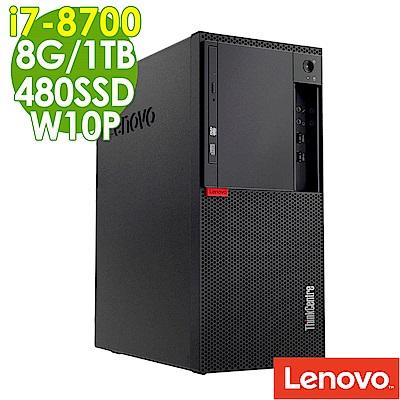 Lenovo M920T i7-8700/8G/1T+480SSD/W10P