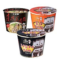小廚師慢食麵(箱)2件5折