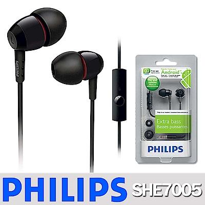 【福利品】PHILIPS SHE7005 手機專用入耳式耳機麥克風