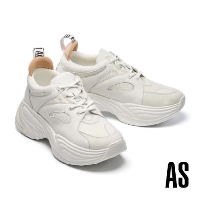 休閒鞋 AS 街頭潮味異材質拼接綁帶波紋老爹休閒鞋-白