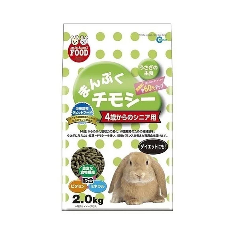 日本Marukan-高齡兔飼料(MK-MR-830) 2kg