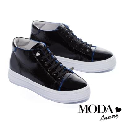 休閒鞋 MODA Luxury 特殊金屬爆裂紋全真皮高筒厚底休閒鞋-黑