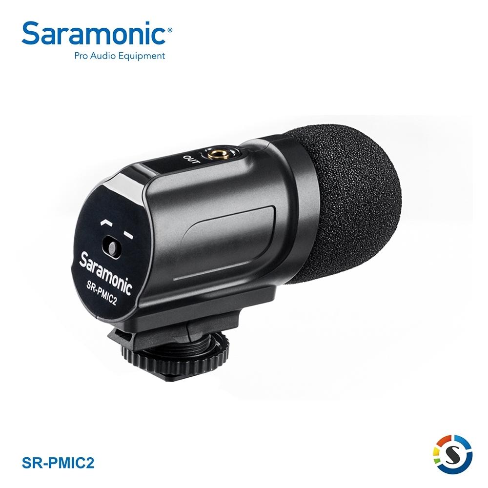 Saramonic楓笛 SR-PMIC2 立體聲心形電容式麥克風