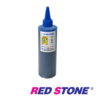 RED STONE for BROTHER連續供墨機專用填充墨水250CC(藍色)