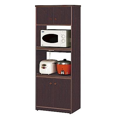 文創集 戴倫環保2.2尺塑鋼四門二格高餐櫃(四色)-67x41x180cm-免組
