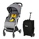 美國 【 Diono Traverze 】 TT 車,線性灰 - 輕便型行李式秒收嬰幼兒推車