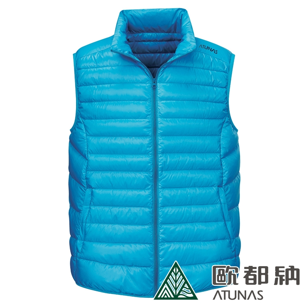 【ATUNAS 歐都納】男款超輕量羽絨保暖背心A-V1513M藍