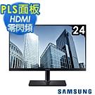 [無卡分期12期]SAMSUNG S24H850QFE 24型 2K液晶螢幕