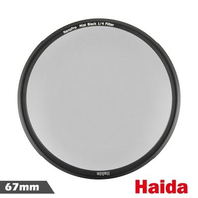 Haida 海大 NanoPro Mist Black 1/4 黑柔焦鏡片 67mm 濾鏡