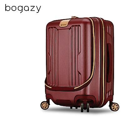 Bogazy 宇宙甜心20吋商務箱拉絲紋行李箱(鋼鐵紅)