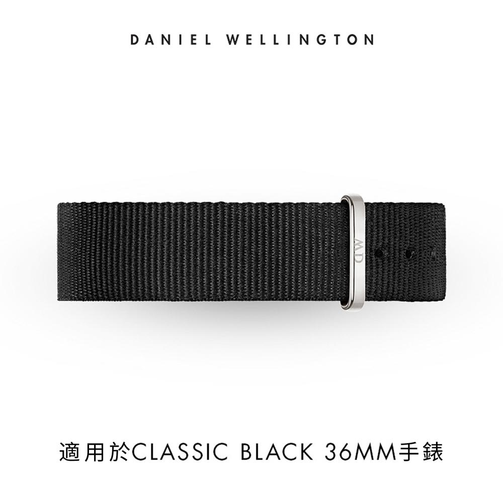 【Daniel Wellington】官方直營 Classic Cornwal 18mm寂靜黑織紋錶帶-銀 DW錶帶