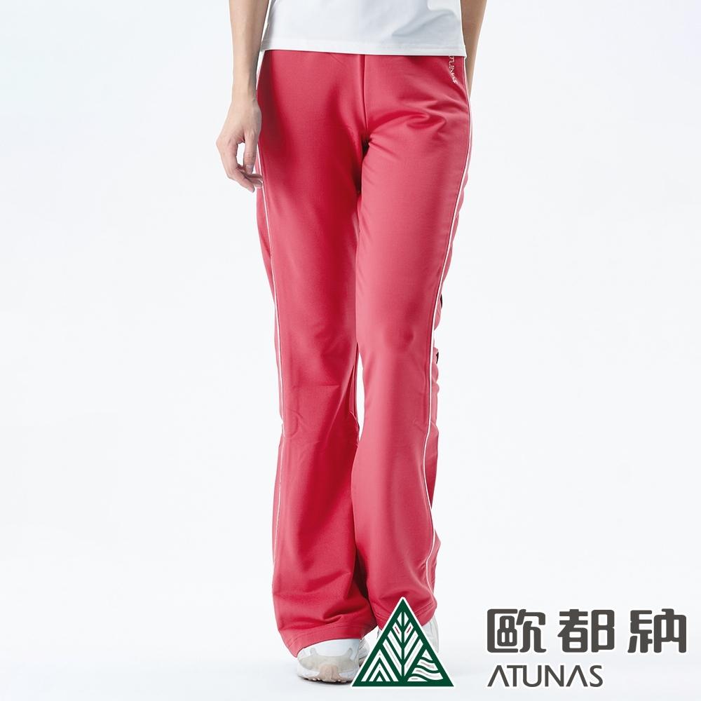 【ATUNAS 歐都納】女款防曬透氣休閒運動彈性長褲1323G柑紅 @ Y!購物