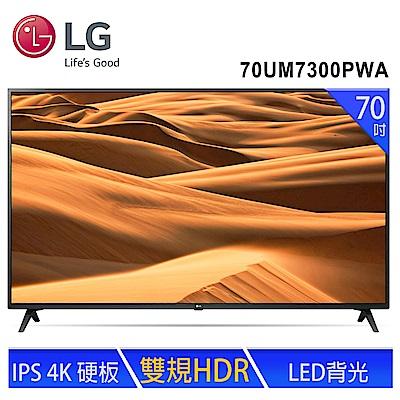 LG樂金 70型UHD 4K物聯網電視 70UM7300PWA