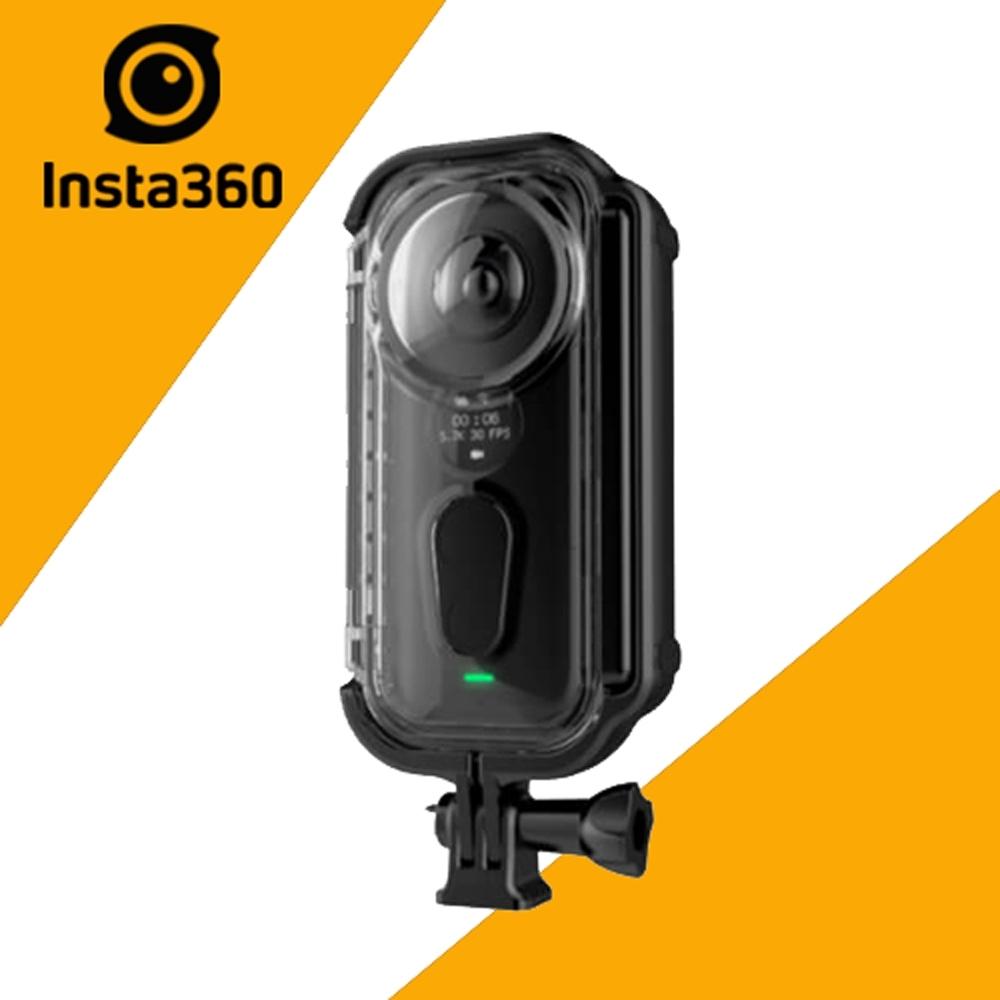 Insta360 ONE X 防水保護殼 (公司貨)