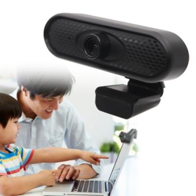 DP-2K 1080P高畫質USB視訊攝影機