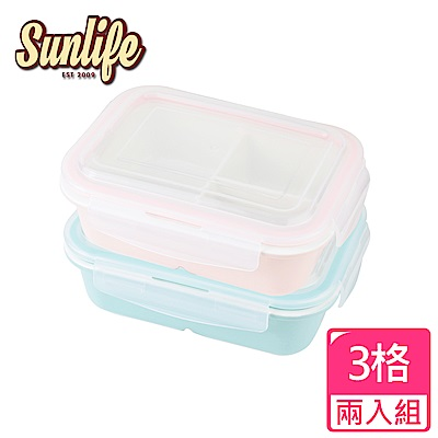 [結帳75折]法國sunlife第三代皇家冰瓷3分隔長形保鮮盒750ML*2