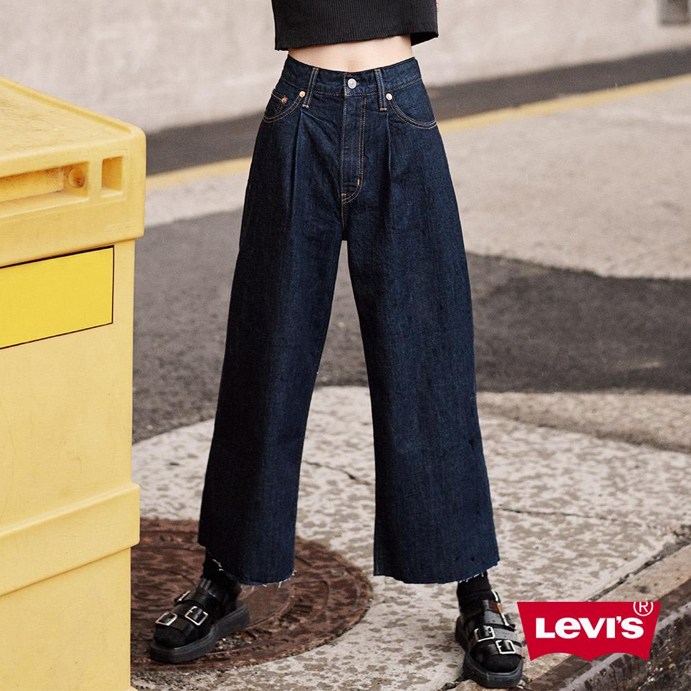 Levis 女款 Ribcage 打摺直筒褲 復古高腰牛仔長褲 原色