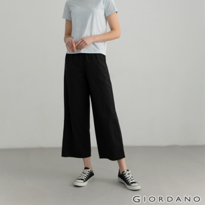 GIORDANO  女裝純棉抽繩寬褲 - 09 標誌黑