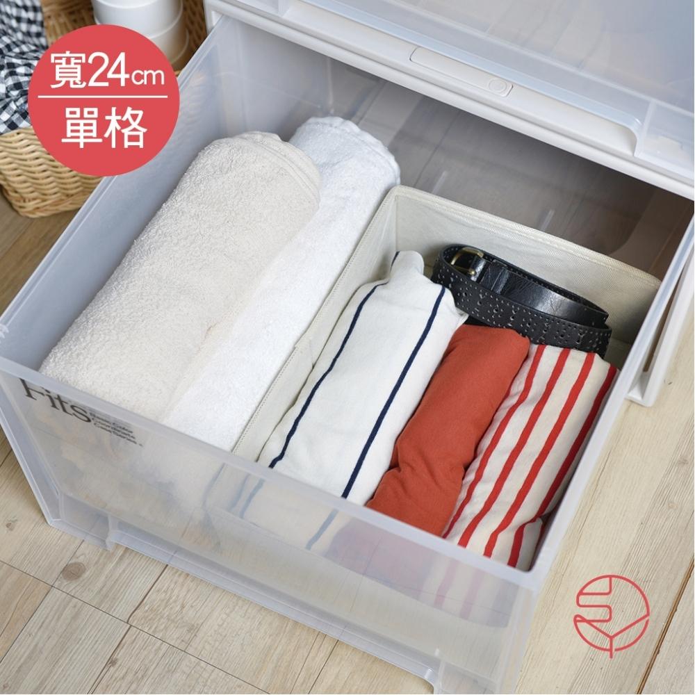 日本霜山 衣櫃抽屜用單格分類收納布盒-面寬24cm-2入