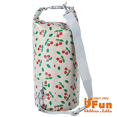 iSFun 戲水必備 旅行戶外防水盥洗袋10L 米櫻桃