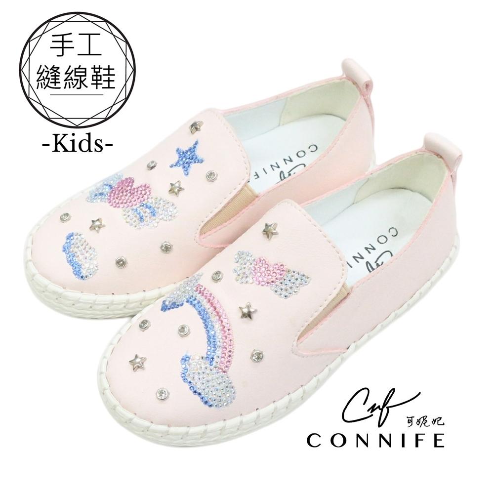 CONNIFE可妮妃*夢遊仙境*兒童手工縫線鞋-型號2661-粉