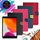 MyStyle  iPad 2019 10.2吋 甜蜜雙搭支架皮套 product thumbnail 1