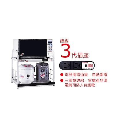 【愛樂美】桌上型1拉板2層電器收納架 置物架 層架 附插座(A-112-3)
