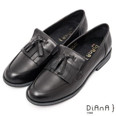 DIANA雙色質感牛皮流蘇低跟休閒樂福鞋 -經典學院風-黑