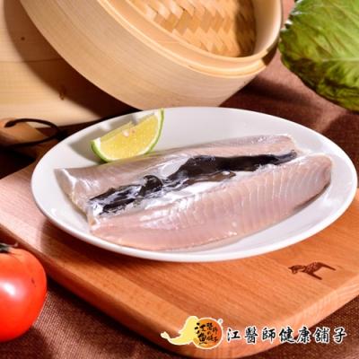 江醫師魚鋪子 追求零污染虱目魚肚(180g)x6包
