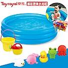 日本《樂雅 Toyroyal》繽紛歡樂水池組