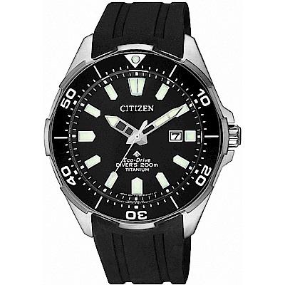 CITIZEN星辰 光動能 鈦200米潛水錶(BN0200-13E)-43.5mm