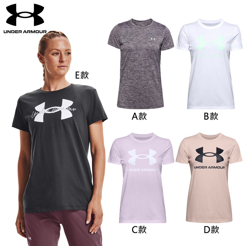 【UNDER ARMOUR】女短T-Shirt(多款可選)