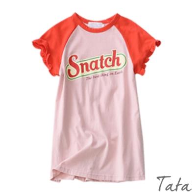 兒童 拼接文字印花洋裝 TATA KIDS