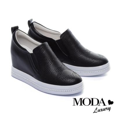 休閒鞋 MODA Luxury 閃爍水鑽沖孔全真皮內增高休閒鞋-黑