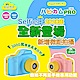VisionKids - HappiCAMU Pro 3000萬像素雙鏡兒童相機 |藍色 product thumbnail 3