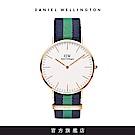 DW手錶 官方旗艦店 40mm玫瑰金框 Classic 經典藍綠織紋錶帶