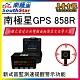 【南極星】全新上市 GPS 858R 彩屏雙顯示分體測速器 GPS-858R product thumbnail 2