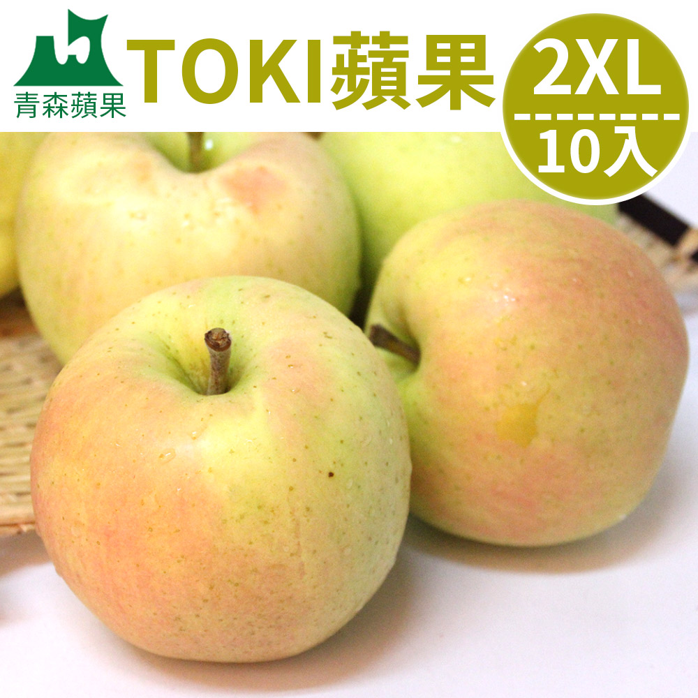 [甜露露] 青森TOKI水蜜桃蘋果2XL 10顆入宅配盒(3.2kg)