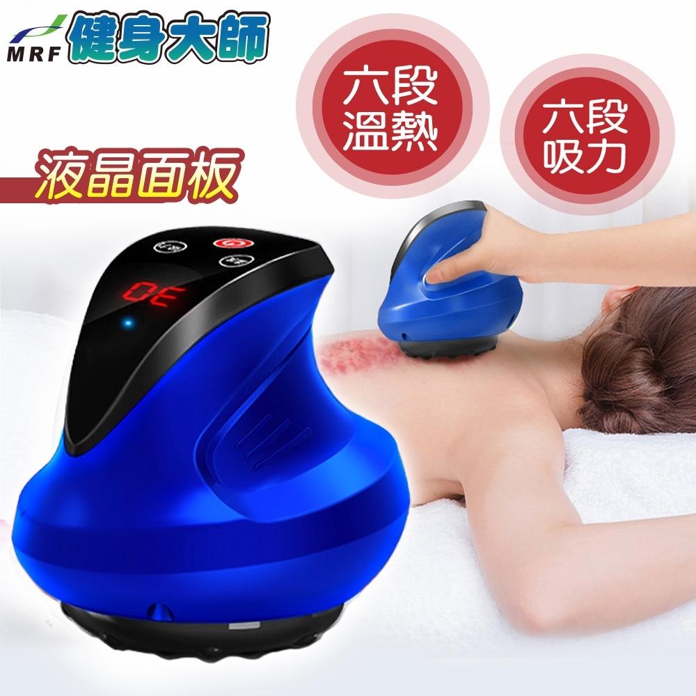 健身大師-循環攻略電動刮痧拔罐機-藍(拔罐/刮痧/按摩槍/筋膜槍)