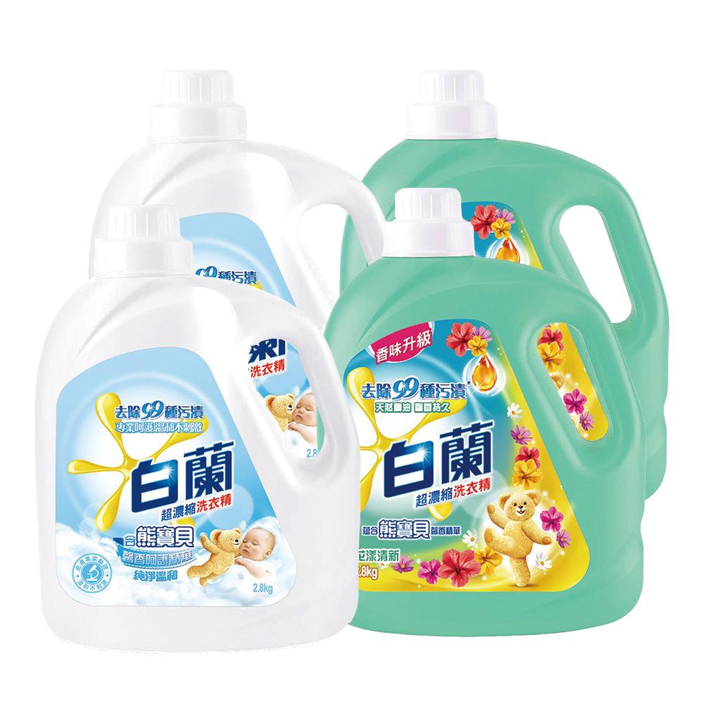 [今日限定]白蘭 含熊寶貝馨香超濃縮洗衣精4入組