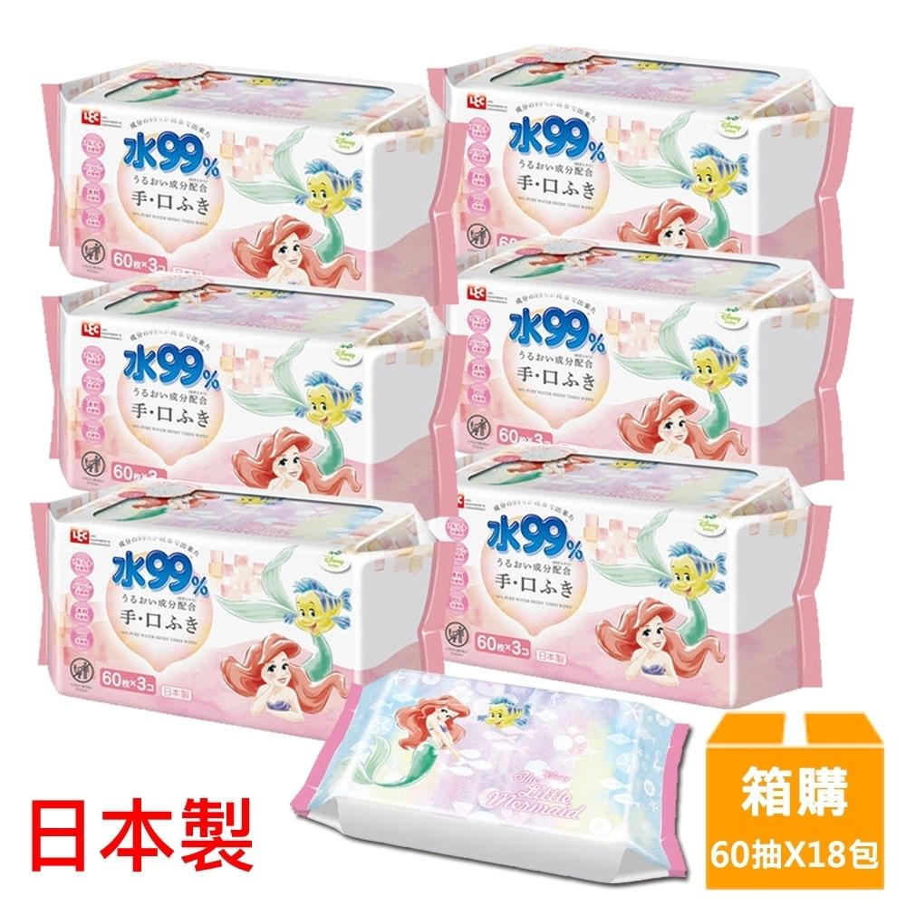 日本LEC 新款迪士尼小美人魚-口手專用純水99%濕紙巾箱購-60抽x18包入