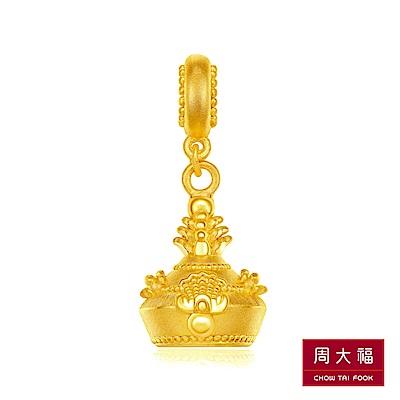 周大福 故宮百寶閣系列 皇后鳳冠黃金路路通串飾/串珠(鳳冠)