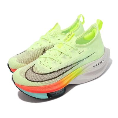 Nike Air Zoom Alphafly Next% 女鞋 慢跑鞋 氣墊 避震 襪套 科技泡棉 黃 黑 CZ1514-700