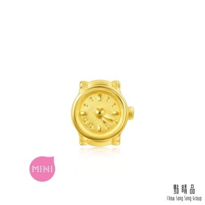 點睛品 999純金 Charme Mini 最美時刻5:20 黃金串珠