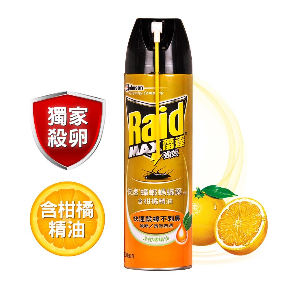 雷達 快速蟑螂螞蟻藥-含柑橘精油(500ml × 12入超值組)
