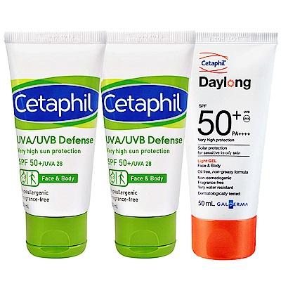 Cetaphil舒特膚 極緻全護低敏防曬霜50ml(買2送防曬凝露50ml)