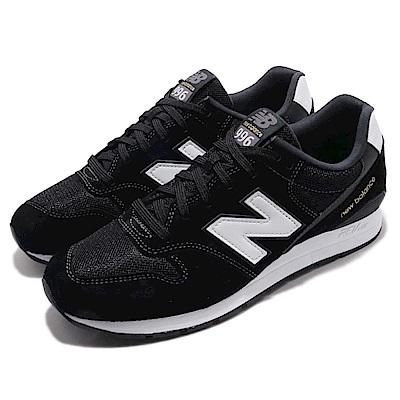 New Balance 休閒鞋 MRL996PKD 男鞋